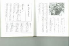 福岡の地理ものがたり2