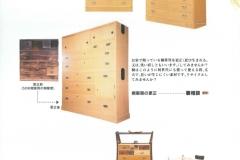 H15物産協会本2