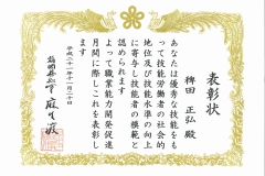 20160513141045060_0002